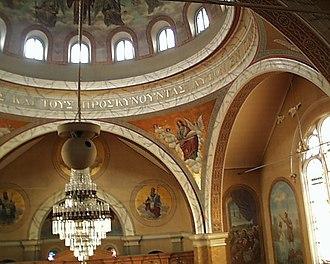Holy Trinity Greek Orthodox Church (Lowell, Massachusetts) - Image: Holy Trinity Greek Orthodox Church