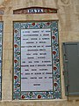 Holy Land 2018 (2) P085 Jerusalem Pater Noster Lord's Prayer Maya.jpg