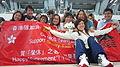 Hong Kong East Asian Games 2202.JPG