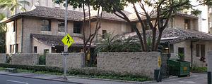 C. Brewer Building - Image: Honolulu C Brewer Queen St