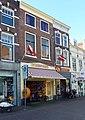 Hoogstraat 1 in Gouda.jpg