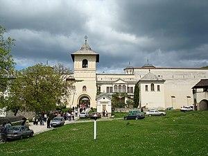 Horezu Monastery - Image: Horezu 3
