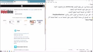 ملف:How to Archive a website.webm