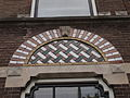 Huis. Detail. Van Beverninghlaan 7.jpg