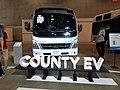 Hyundai County EV.jpg