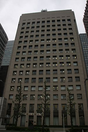 Industrial and Commercial Bank of China - The ICBC building in Tokyo