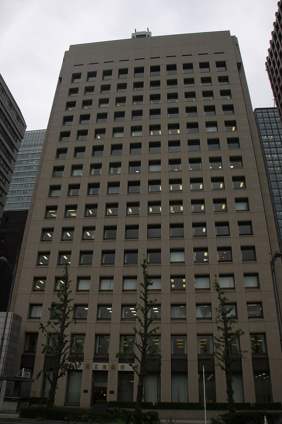 ICBC Tokyo Branch