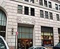 ITT HQ 75 Broad St entry jeh.jpg