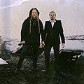 Icelandic band Katla.jpg