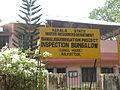 Idamalayar irrigation Project Inspection Bunglow Board.JPG