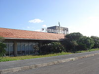 Iejima Airport Terminal.JPG