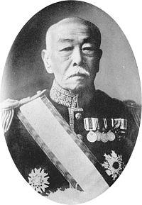 Ikeda Kensai, Rector of the Department of Medicine at Tokyo University.jpg