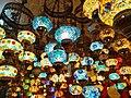 Illumination of Turky lights.jpg