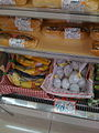 Individually wrapped banana and egg (3615530831).jpg