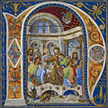 Initial 'N', the Last Supper, c.1500 - BL Add MS 35254 F.jpg