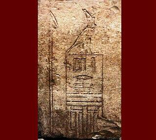 Intef I 11th dynasty (Theban) Pharaoh