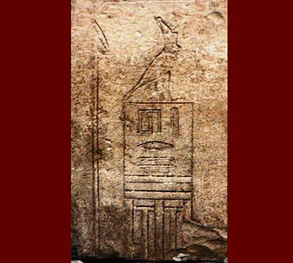 Thebes, Egypt - Serekh of Intef I inscribed posthumously for him by Mentuhotep II
