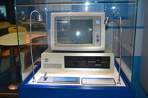 Intel Museum - Image: Intel Museum 19