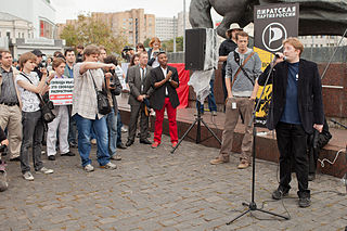 Internet freedom rally in Moscow (28 July 2013) (by Dmitry Rozhkov) 74.jpg