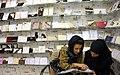 Invitation card shops in Tehran 09.jpg