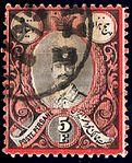 Iran 1882-1884 Sc58.jpg
