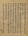 Ishu Retsuzo Preface 2 (MBAA Besancon).jpg
