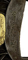 Iwamoto Konkan - Tsuba with Autumn Grasses and Insects - Walters 51382 - Mark A.jpg