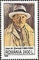 J.A. Steriadi 2000 Romanian stamp.JPG