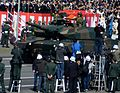 JGSDF Type10 Tank and PM Abe.jpg