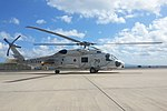 JMSDF SH-60J ominato 20130923 120901.jpg