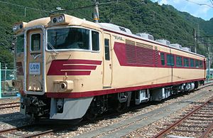 KiHa 181 series - Preserved KiHa 181 1 at Sakuma Rail Park in August 2008 before being later moved