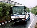 JR-Bus-Kanto-H654-85452-P-MS735SA.jpg