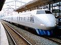 JR tokai shinkansen 100kei.jpg