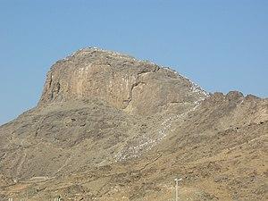 Jabal al-Nour - Jabal al-Nour in Mecca.