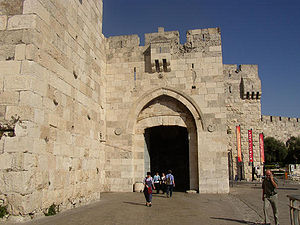 Jaffa Gate (Gate of the Friend, Chevron Gate, ...