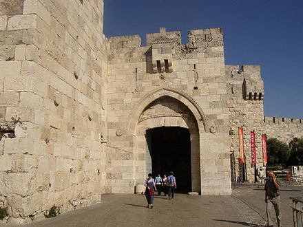 Fifty-five orphans from the village were left by the Jaffa Gate to fend for themselves. Jaffa Gate Jerusalem.jpg