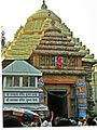 Jagannath Temple - Lions Gate (26653368174).jpg