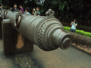 Jahan Kosha Cannon - Jahan Kosha Cannon (the destroyer of the world).