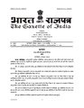 Jammu and Kashmir Reorganisation (Removal of Difficulties) Second Order, 2019.pdf