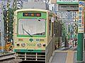 Japan06 Higashi-Ikebukuro 4-chōme Stop.jpg