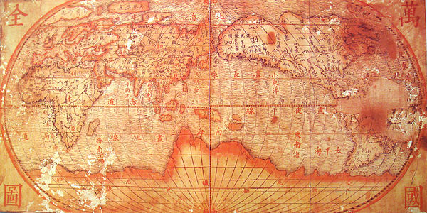 """The Complete Map of the Myriad Countries"" (Wanguo Quantu), Giulio Aleni's adaptation of Western geographic knowledge to Chinese cartographic standards (early 17th century)[1]"