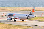 Jetstar Asia Airways, 3K722, Airbus A320-232, 9V-JSV, Departed to Singapore via Taipei, Kansai Airport (17197397295).jpg
