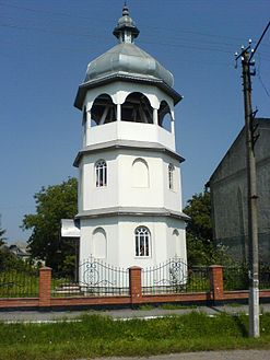 Jezupol Bell Tower.JPG