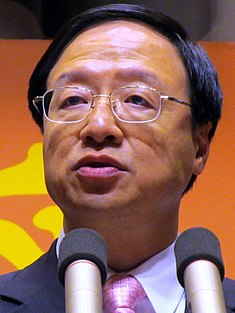 Jiang Yi-huah with Executive Yuan (cropped).jpg