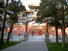 Jingshan Park- A Man-made Haven