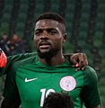 John Ogu-Nigeria.jpg