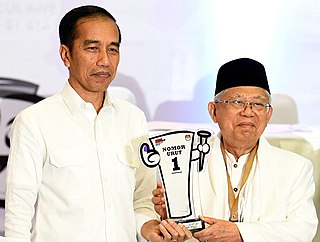 2019 Indonesian general election 2019 Indonesian general election