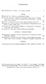 Journal Marxist Historian (Историк-марксист) 1940 - 01.pdf