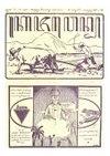 Kajawen 07 1931-01-24.pdf