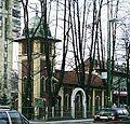 Kakanj Crkva Svetih apostola Petra i Pavla.jpg